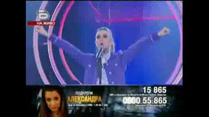 Александра - Music Idol 3 (05.05.09)