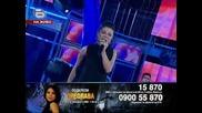 Music Idol 3 - Преслава Мръвкова - If I Aint Got You