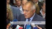 ГЕРБ ще предостави министерски постове на подкрепящите ги партии