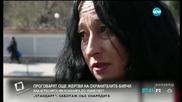 Психолог: Затворът не превъзпитава