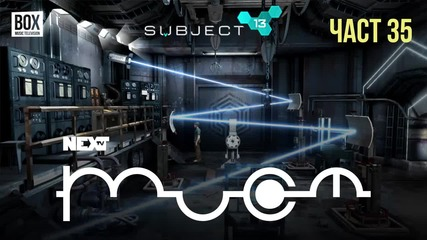 NEXTTV 048: Subject 13 (Част 35)