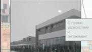 Строителна и инвеститорска фирма Лионикс