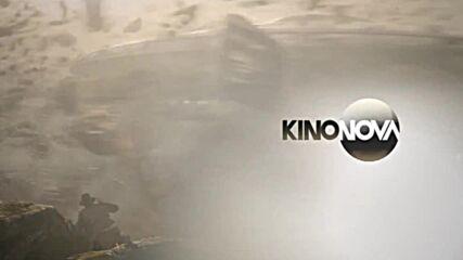 """""""Индиана Джоунс и кралството на кристалния череп"""" на 25 октомври, понеделник от 21 ч. по KINO NOVA"""