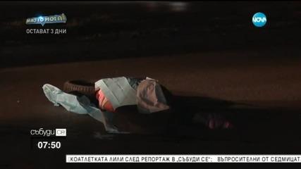 Блъснаха жена на пешеходна пътека в Русе