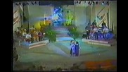 Васко Лазаров - Любима майка и жена ( Пирин Фест 1992 - I ва награда )
