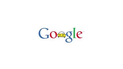 Умните коли на Гугъл