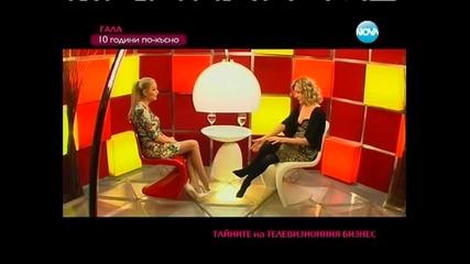 """Гала в """"Горещо"""" (15.03.2014г.)"""