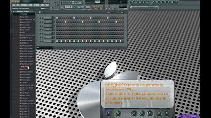 Как да си направите ваш Reggaeton със продуцентската програма Fl Studio