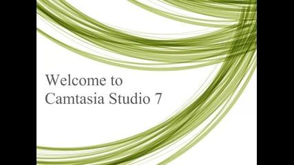 как да използваме campasiq studio