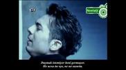 Rober Hatemo - Tanrim - О Господи (prevod)