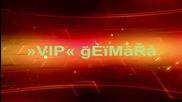 Mafia 2-напиване сас Вип Геймара