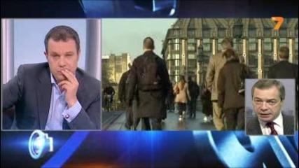 Найджъл Фараж - Не коментирам българите като цяло - Факторът Кошлуков - Tv7