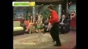 танц от куче