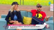 """Криско, Тита и Кико представят новия им проект """"Искам да бъда с теб"""" - На кафе (12.09.2018)"""