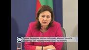 Румяна Бъчварова започва реформа в администрацията, предвижда се и предварителна оценка на законите