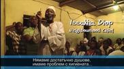 Глобалната кампания на Always - образованието и жените в Сенегал