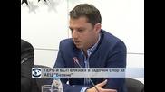 """ГЕРБ и БСП влязоха в задочен спор за АЕЦ """"Белене"""""""