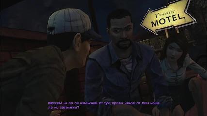 The Walking Dead - Сезон 1 Епизод 1 #4 Бг превод