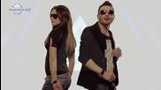 Илиян и Алекс - Единствена / Официално видео - 720p
