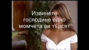 забранена любов-2епизод