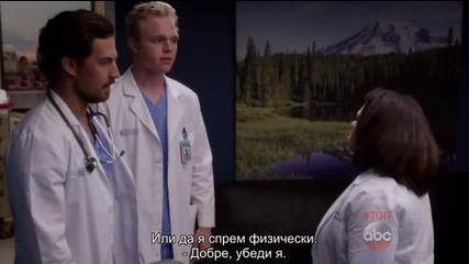 Анатомията на Грей Сезон 12 Епизод 2 Бг.суб