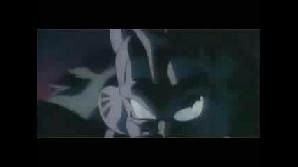 Непоказваният Филм На Dragon Ball Z!