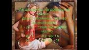 Stelios Rokkos - Ax kai na tan (prevod) by - 7 0 N 1 -
