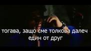 Бг Превод Chalte Chalte + Перфектно Качество