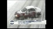 Хиляди полети отменени в САЩ заради снежна буря