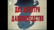 Два Диоптъра Далекогледство С Георги Парцалев 1975 Целият Филм Версия Б Tv Rip Бнт 1