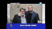 Борисов и Рашидов готови на всичко в името на България - Господари на ефира (02.07.2014г.)