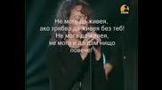 Mariah Carey - Without You [превод]
