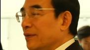 Пекин се кандидатира официално за Игрите през 2022 година