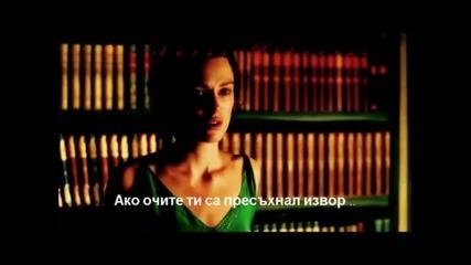 - Robbie and Cecilia - Твоя Рай -