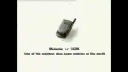 Най - Малкият Телефон - Реклама
