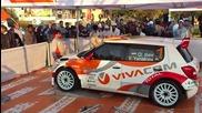 Vivacom Rally Team