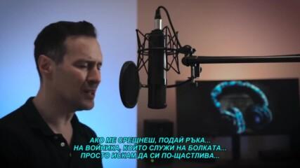 Nenad Blizanac - Tuga necija (hq) (bg sub)