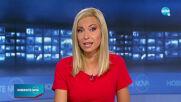 Новините на NOVA (30.10.2020 - 9.00)