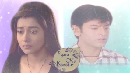 Принудена да обича/ Pyara ke karane eпизод 84