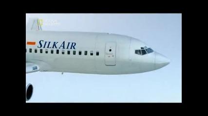 Разследване На Самолетни Катастрофи - На Ръба ( Бг Аудио )
