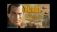 Патриотът (1998) Uk D V D меню