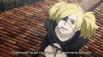 Гангстери - 11 [ Bg Subs ]