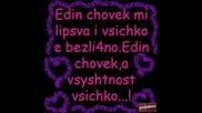 Gadnia & Manyg ft Doroteq - Kak mi lipsvash