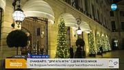 """Въоръжени ограбиха магазин за бижута в хотел """"Риц"""" в Париж"""