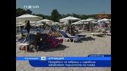 Цигани продават царевица на плажа в Приморско