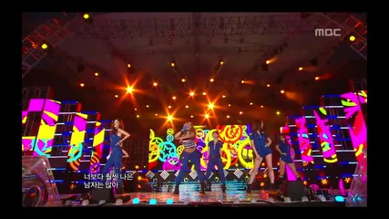 Tahiti - Tonight - Music Core [31.07.2012]