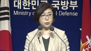 South Korea: Defence Ministry confirms suspension of US-S Korea military drills