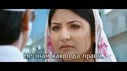 Бг Превод Rab Ne Bana Di Jodi - Tujh Mein Rab Dikhta Hai (female) + Най - Доброто Качество