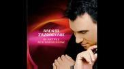 e253a38d dvd0 Сазополус