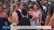 Грация на червения килим: Куп звезди на кинофестивала във Венеция